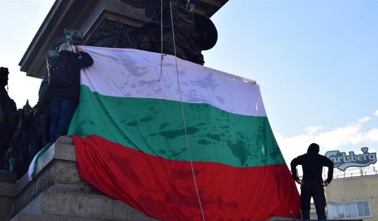 безобразията в българия
