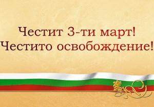 3-ti-mart-5-1