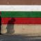 Факти, които всеки трябва да знае за България!