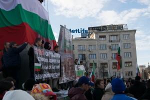 novite bulgari